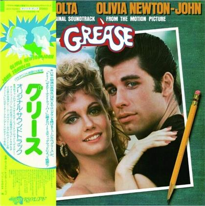 Grease - OST - Musical Live In Basel (Japan Edition, 2020 Reissue, Japanese Mini-LP Sleeve, Deluxe Edition)