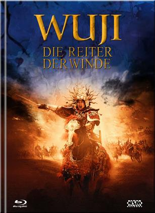 Wu Ji - Die Reiter der Winde (2005) (Cover A, Limited Edition, Mediabook, Blu-ray + 2 DVDs)