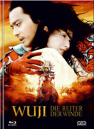 Wu Ji - Die Reiter der Winde (2005) (Cover C, Limited Edition, Mediabook, Blu-ray + 2 DVDs)