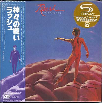 Rush - Hemispheres (Japanese Mini-LP Sleeve, Japan Edition)