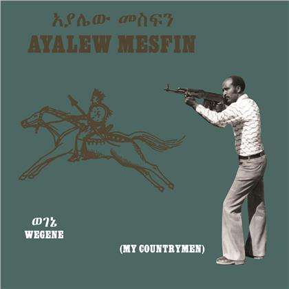 Ayalew Mesfin - Wegene (My Countryman) (LP)