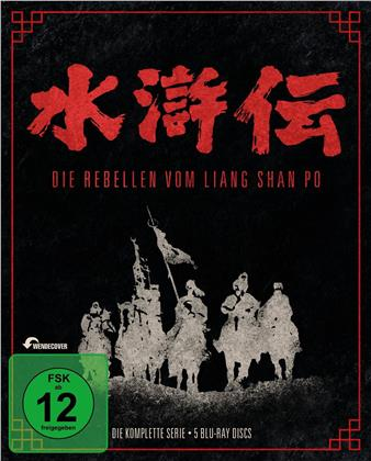 Die Rebellen vom Liang Shan Po - Die komplette Serie (5 Blu-rays)