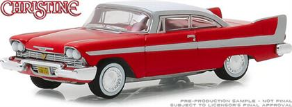 1:64 Christine (1983) - 1958 Plymouth Fury