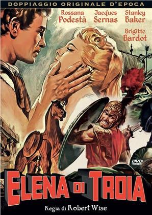 Elena di Troia (1956) (Doppiaggio Originale D'epoca, Neuauflage)