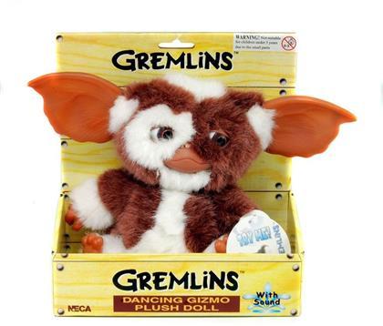 Gremlins Plüschfigur - Dancing Gizmo