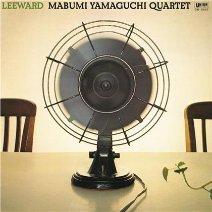 Mabumi Yamaguchi Quartet - Leeward (LP)