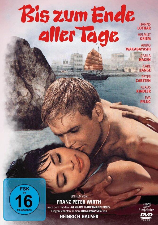 Bis zum Ende aller Tage (1961) (Filmjuwelen)
