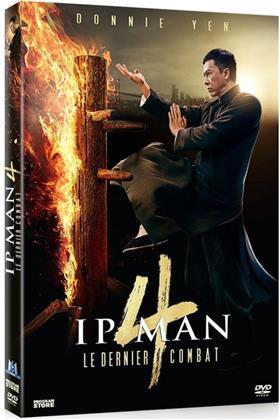 Ip Man 4 - Le dernier combat (2019)