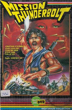 Mission Thunderbolt (1983) (High Grade Collection, Grosse Hartbox, Limited Edition, Uncut)