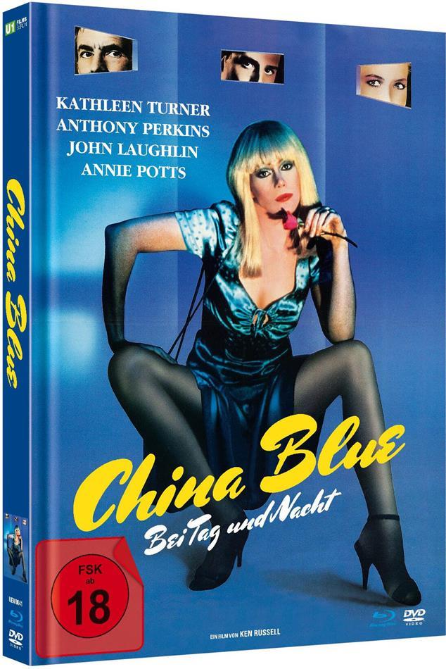 China Blue - Bei Tag und Nacht (1985) (Mediabook, Blu-ray + DVD)