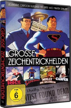 Grosse Zeichentrickhelden - Popeye der Seemann und seine Freunde / Casper - Der freundliche Geist / Superman / Molly die Milchkuh (2 DVDs)