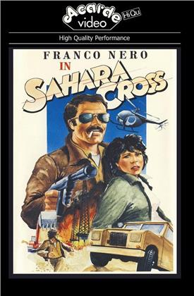 Sahara Cross (1977) (Grosse Hartbox, Limited Edition)