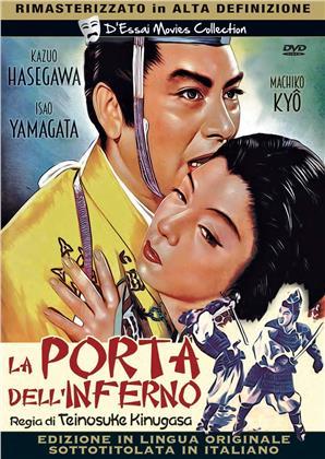 La porta dell'inferno (1953) (D'Essai Movie Collection, HD-Remastered)