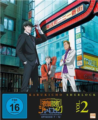 Kabukicho Sherlock - Vol. 2 - Episode 7-12