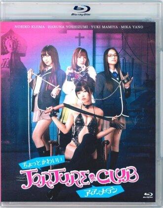 Torture Club (2014)