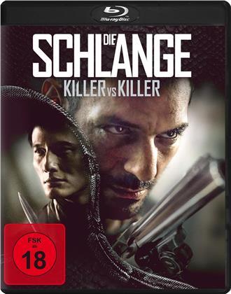 Die Schlange - Killer vs. Killer (2017)