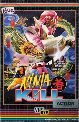 Ninja Kill (1987) (Grosse Hartbox, High Grade Collection, Edizione Limitata, 2 DVD)
