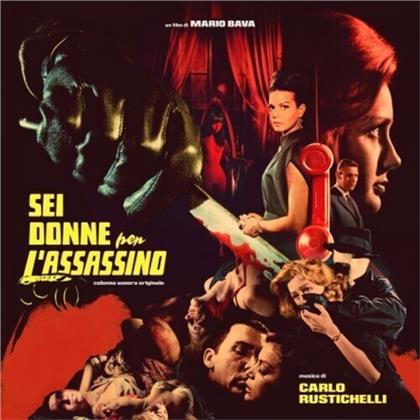 Carlo Rustichelli - Sei Donne Per L'assassino (Aka Blood & Black Lace) - OST (Gray Vinyl, LP)