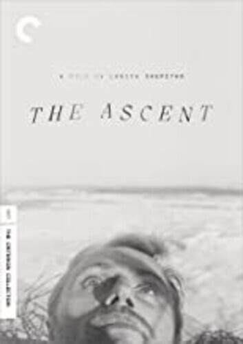The Ascent (1977) (Criterion Collection)