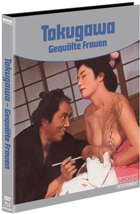 Tokugawa - Gequälte Frauen (1968) (Cover C, Limited Edition, Mediabook, Blu-ray + DVD)