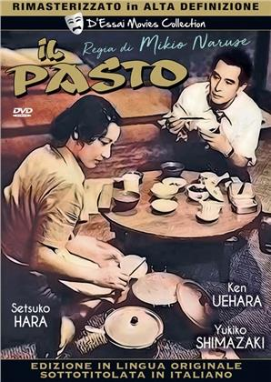Il pasto (1951) (D'Essai Movie Collection, HD-Remastered, s/w)