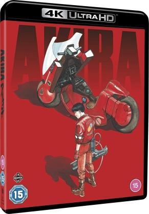 Akira (1988) (Limited, 4K Ultra HD + 2 Blu-ray)