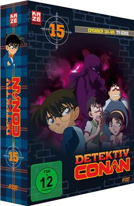 Detektiv Conan - Box 15 (5 DVDs)