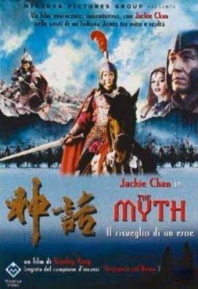 The Myth - Il risveglio di un eroe (2005) (Riedizione)
