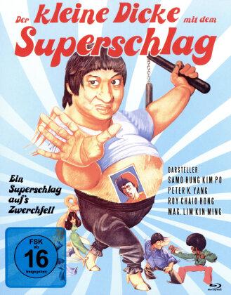 Der kleine Dicke mit dem Superschlag (1978)