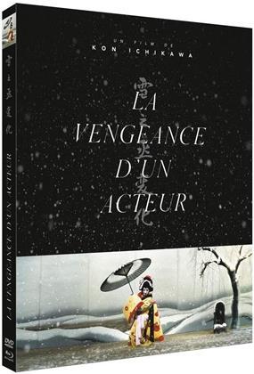 La vengeance d'un acteur (1963) (Blu-ray + DVD)