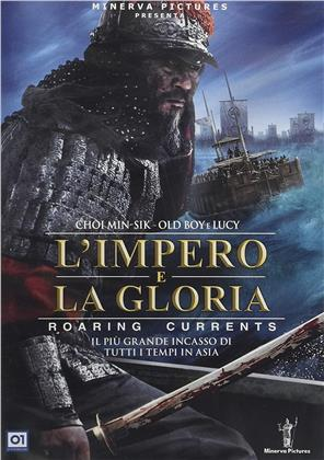 L'impero e la gloria - Roaring Currents (2014) (Neuauflage)