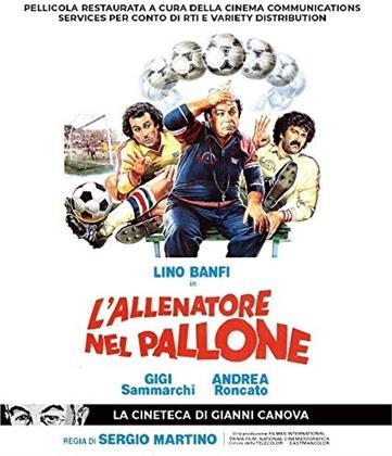 L'Allenatore nel Pallone (1984) (La Cineteca di Gianni Cannova)
