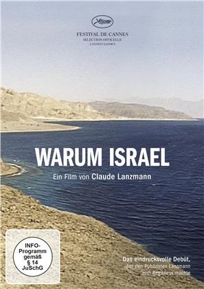 Warum Israel (1973) (Sonderausgabe, 2 DVDs)