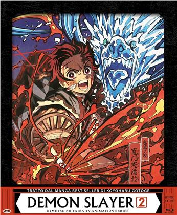 Demon Slayer - box 2 (Digipack, Edizione Limitata, 3 Blu-ray)
