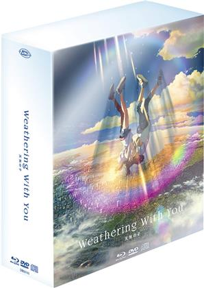 Weathering with You (2019) (Collector Limited Edition, 2 Blu-ray + DVD + CD)