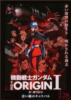Mobile Suit Gundam - The Origin I - Blue-Eyed Casval (Riedizione)