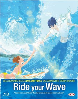 Ride Your Wave (2019) (First Press)