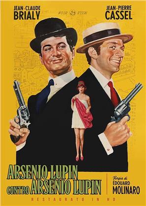 Arsenio Lupin contro Arsenio Lupin (1962) (Noir d'Essai, restaurato in HD, s/w)