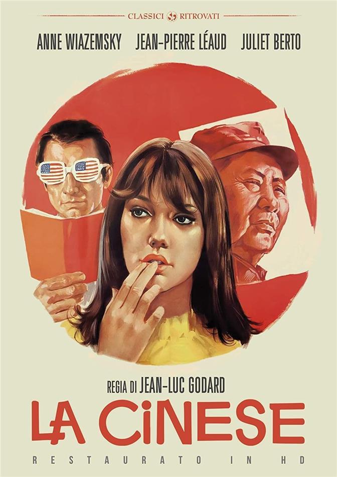 La cinese (1967) (Classici Ritrovati, restaurato in HD)