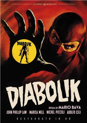 Diabolik - (Doppia Copertina Reversibile) (1968) (Classici Ritrovati, restaurato in HD)