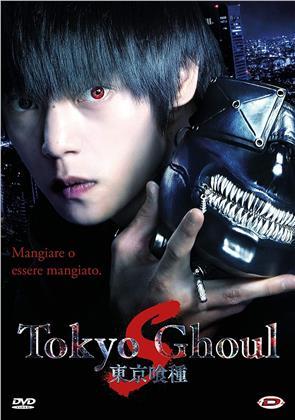 Tokyo Ghoul 'S' (2019)