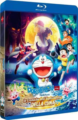 Doraemon - Il film - Nobita e le cronache dell'esplorazione della Luna (2019)