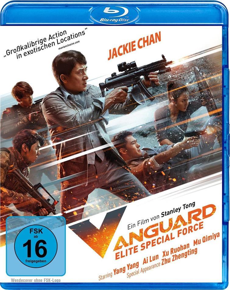 Vanguard - Elite Special Force (2020)