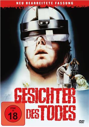 Gesichter des Todes - Neu bearbeitete Fassung (1978)
