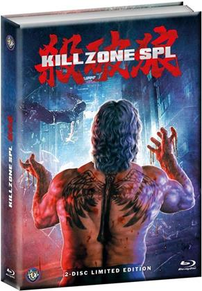 Kill Zone SPL (2005) (Wattiert, Limited Edition, Mediabook, Blu-ray + DVD)
