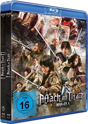 Attack on Titan - Film 1 & 2 (2 Blu-rays)