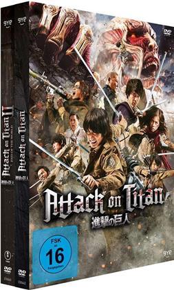 Attack on Titan - Film 1 & 2 (2 DVDs)