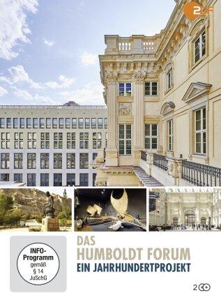 Das Humboldtforum - Ein Jahrhundertprojekt (2 DVDs)
