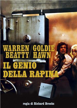 Il genio della rapina (1971) (Classici Ritrovati)
