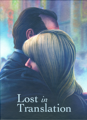 Lost in Translation - Piece of Art Box (2003) (Limited Edition)